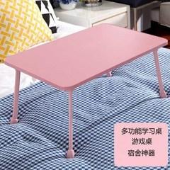 简约小书桌宿舍床上折叠学生多功能懒人放床上用加大号电脑桌子