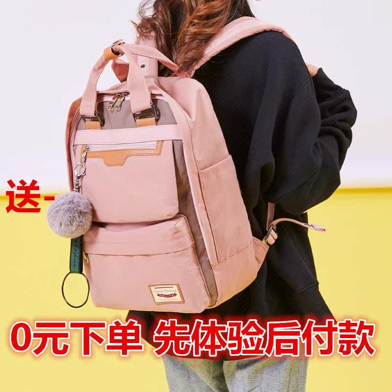 大学生书包少女韩版高初中生双肩背包甜甜圈大容量ins风2019新款