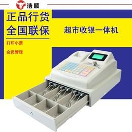 浩顺T71-60电子收款机 验钞餐饮奶茶店 收银机(注明这是二代机)