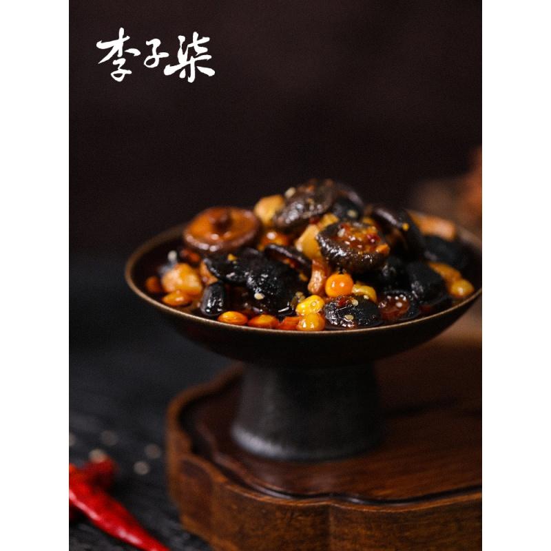 朵朵香菇酱 冬笋辣椒酱拌饭下饭酱香辣拌面蘑菇220g/瓶*2