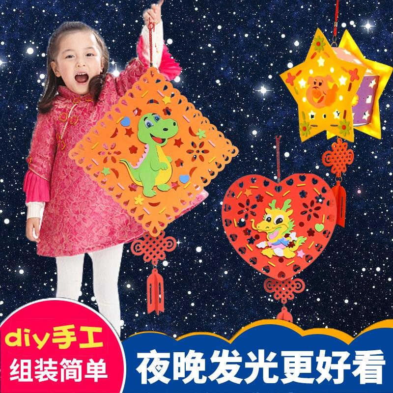手工灯笼制作diy材料包 幼儿园新年元旦元宵节做儿童手工手提花灯