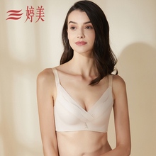 Tingmei palm hold deep V gathered bra comfortable and soft without steel ring underwear women's anti droop breast bra picture
