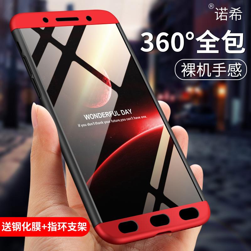 小米max2手机壳mimax米Mxa2全包硬壳6.44寸m1ma2x磁吸指环mlmax2保护套msx mac2防摔mi mxa2送钢化膜ml MAX2
