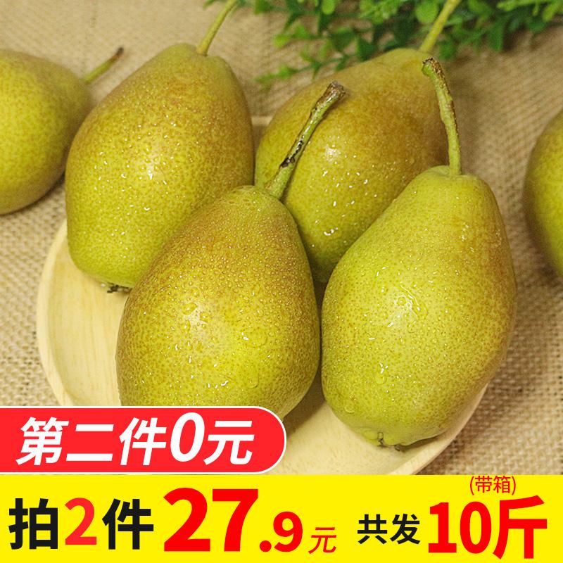 陕西香梨红香酥梨新鲜当季水果现摘现发当季梨子皇冠包邮5斤带箱