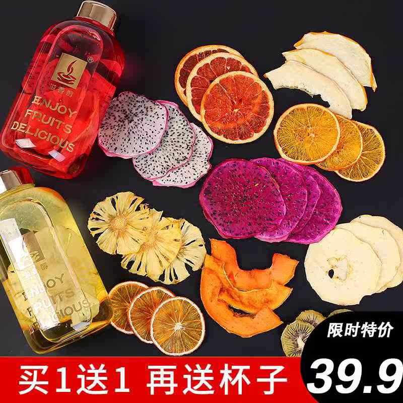网红纯水果茶手工花茶小袋装果干茶包柠檬片养生花果茶组合冷泡水