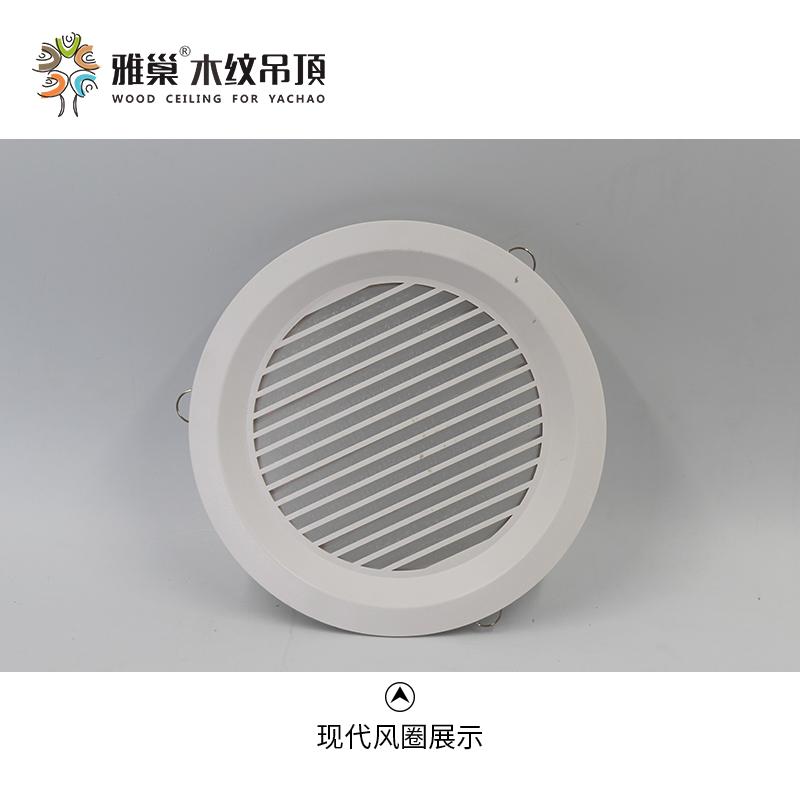 雅巢集成吊顶超导浴霸卫生间多功能取暖换气空调型隐藏式风暖浴霸