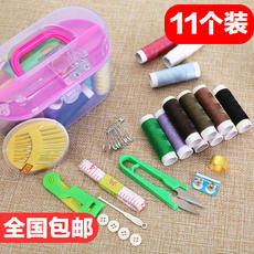 11 sets of sewing box mini set manual diy production package household hand sewing portable dormitory small sewing kit