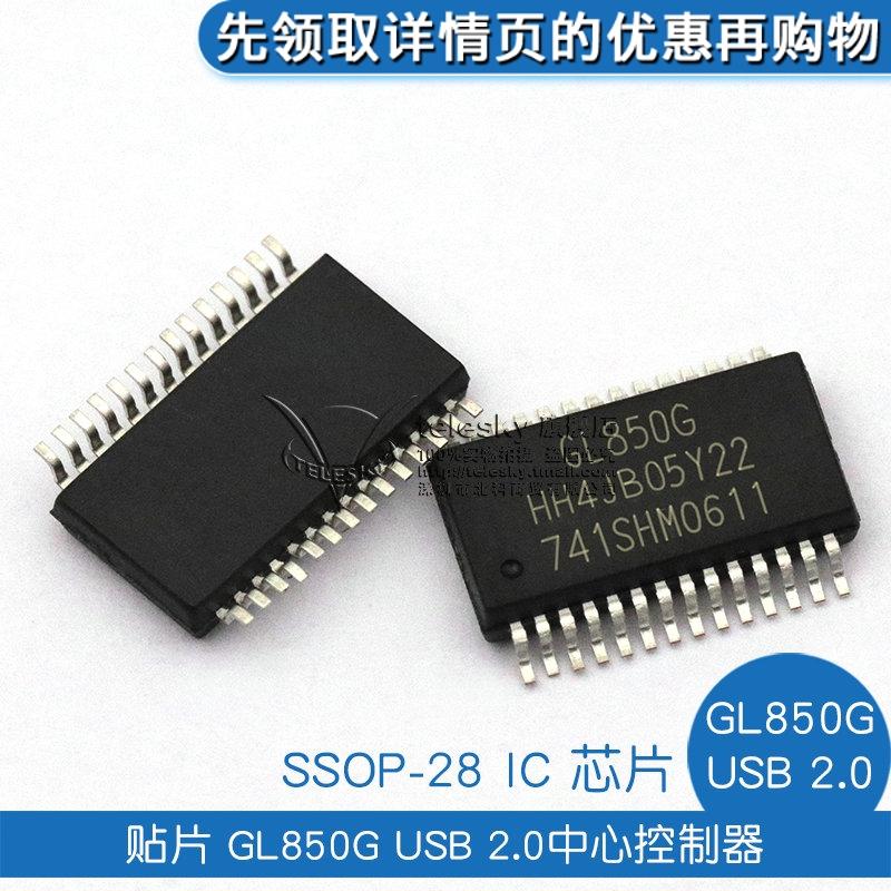【TELESKY】贴片 GL850G USB 2.0中心控制器 SSOP-28 IC 芯片