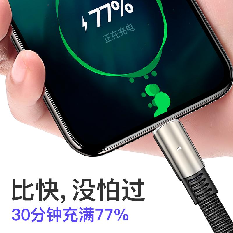 安卓数据线vivox27手机快充充电器oppor9s高速r9闪充r11通用a57华为vivox9三星小米红米note7加长usb原装正品