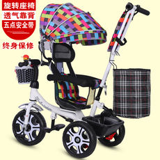 Multifunctional children's tricycle baby bicycle 1-3-6 years old baby stroller baby stroller bicycle