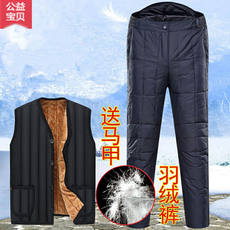 Bosideng middle-aged down pants men's high waist thickening dad models inside and outside wearing large size casual warm old pants