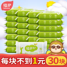 Plant protection baby soap laundry soap baby special newborn children soap baby diaper soap to stain bb soap