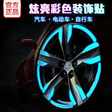 3M car wheel change decorative tire reflective sticker motorcycle bicycle body collision strip night light dead fly accessories