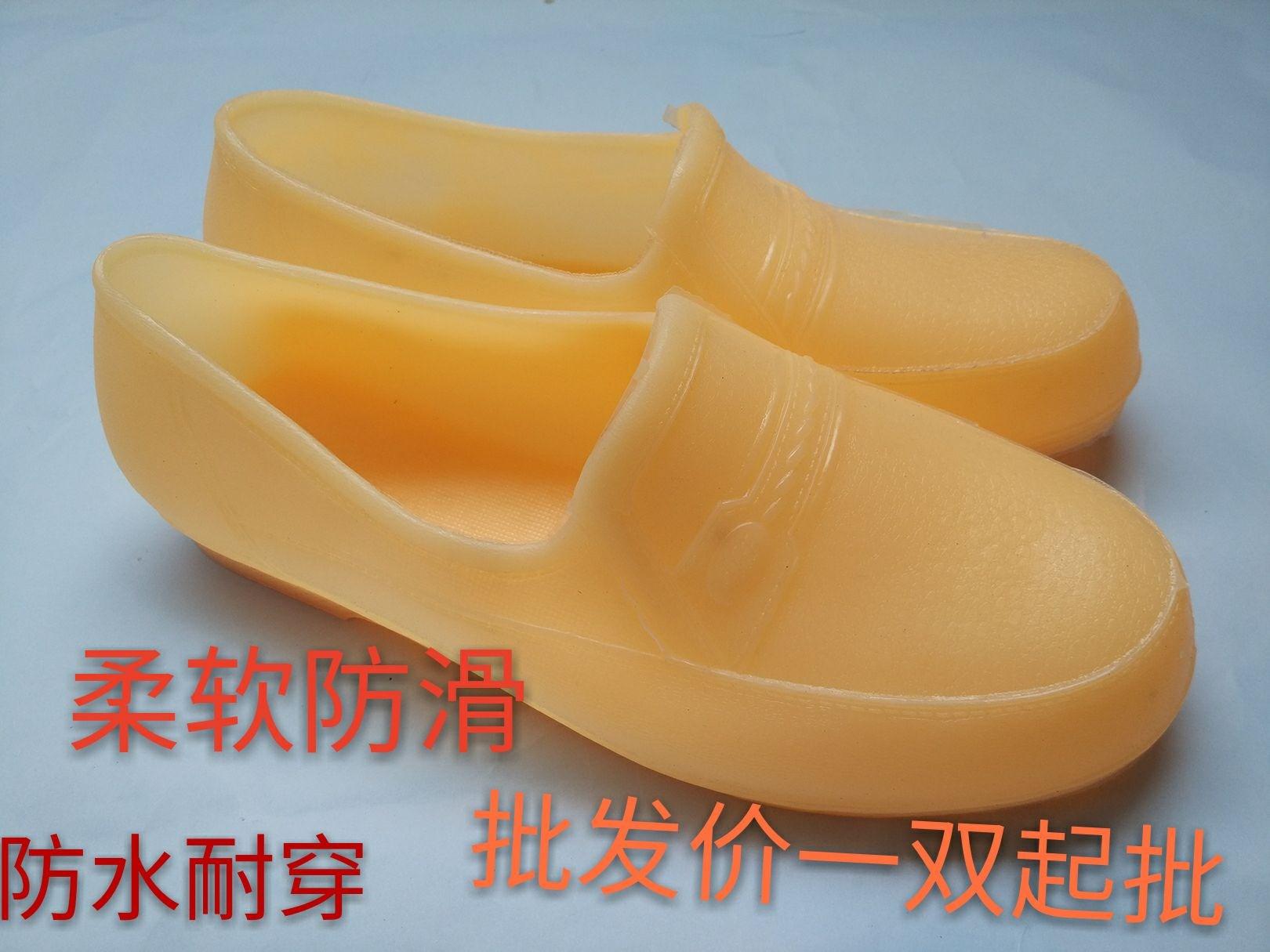 仿牛筋胶鞋雨鞋软胶工地水鞋防水低帮塑胶男士黄色塑料建筑工胶鞋