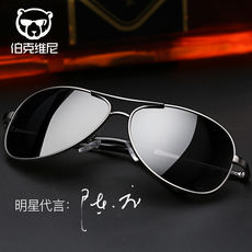 Sunglasses men's glasses sunglasses tide people night vision polarized driving color changing night driving special driver tide