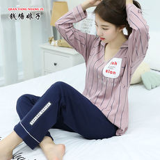 Month clothing spring and autumn cotton postpartum feeding breastfeeding pajamas pregnant women pajamas thin section spring and summer cotton home service women