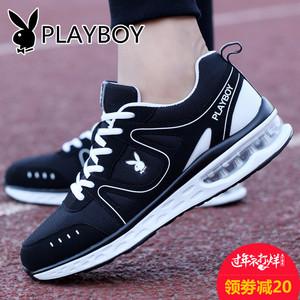 花花公子男鞋春秋运动鞋韩版学生透气垫青少年休闲旅游跑步鞋子潮