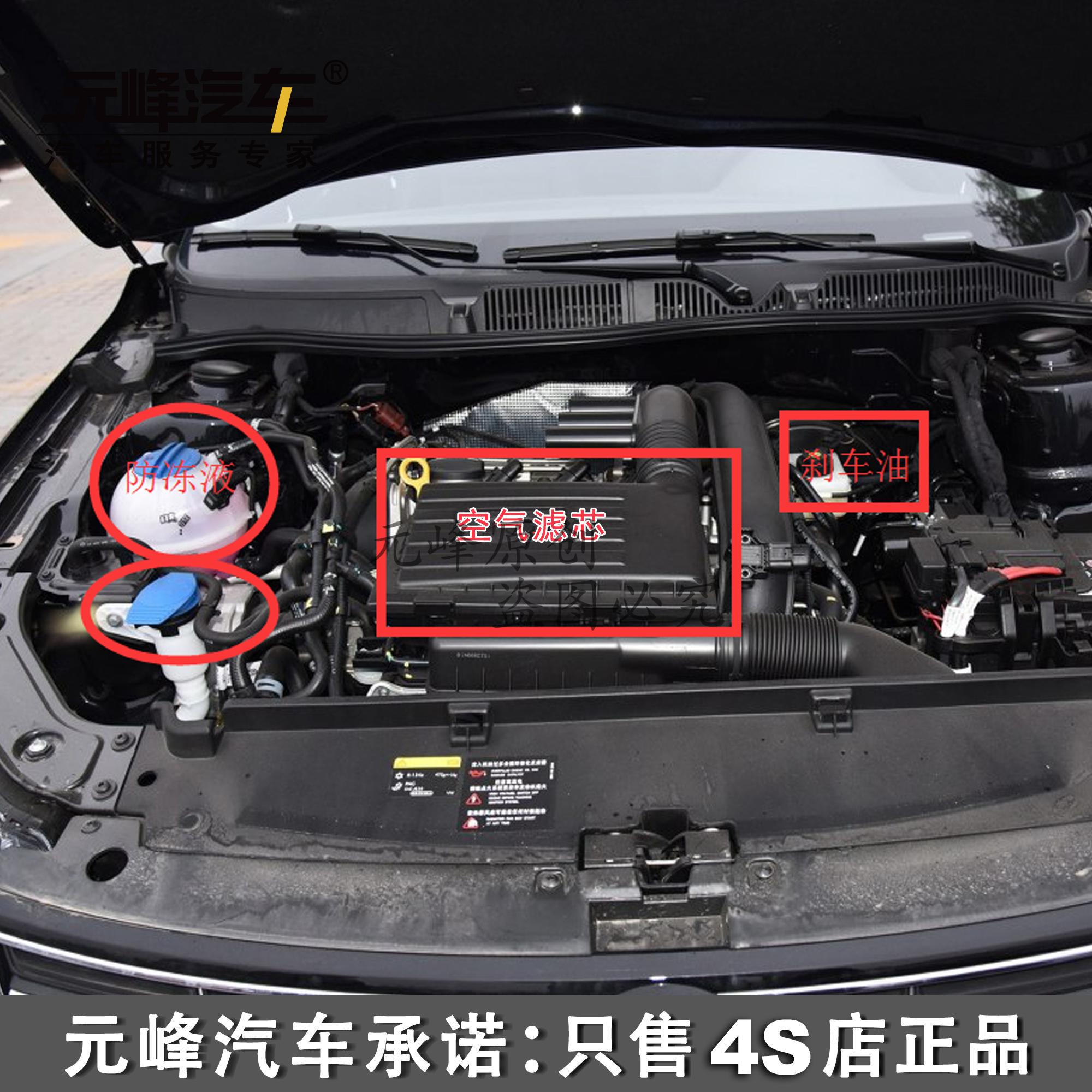 元峰汽车上海大众斯柯达原ea211发动机1.4t空气滤芯滤清器空滤格