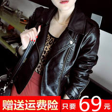 [Daily Specials]New Motorcycle Korean PU Leather Ladies Jacket Large size Short Slim Small Blazer