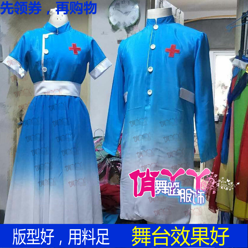 护士服医生舞蹈服/职业装表演出服装/跳舞服男装女装男医生制服