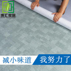 Pvc floor leather cement floor stickers household thick wear-resistant waterproof self-adhesive rough room paper plastic floor glue