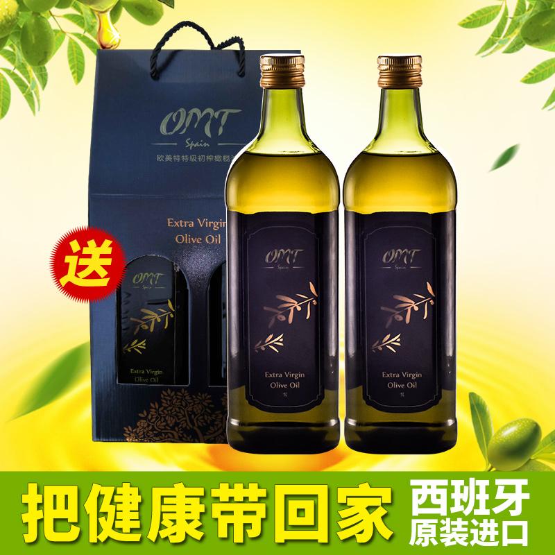 西班牙原瓶进口索维娜集团特级初榨橄榄油1L*2双瓶礼盒装