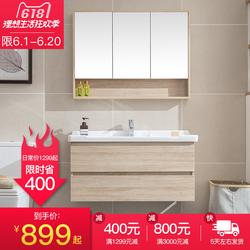 北欧浴室柜组合现代简约洗手盆洗脸盆卫生间洗漱台卫浴挂墙式实木