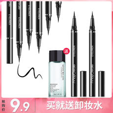 Buy 1 Get 1 Eyeliner Lasting Waterproof Sweat Not blooming No bleaching Big eye Ding Eyeliner Beginner Students