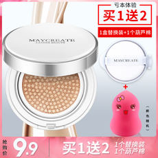 [Buy one get two]Cushion BB Cream Nude makeup Concealer Lasting Moisturizing Waterseed CC Cream Foundation Genuine