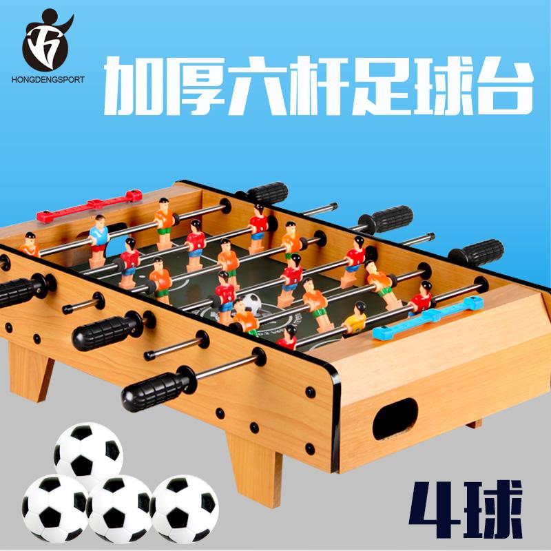 宏登桌上足球机桌式小孩户外室内成人儿童对战足球台桌面双人游戏