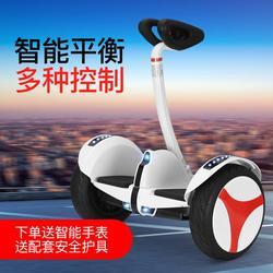 比步智能平衡车思维体感车成人儿童双轮滑板车带扶手漂移车