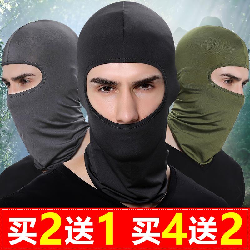 冬季骑行面罩CS头套男脸基尼全脸防风口罩摩托车护脸头罩帽蒙面帽