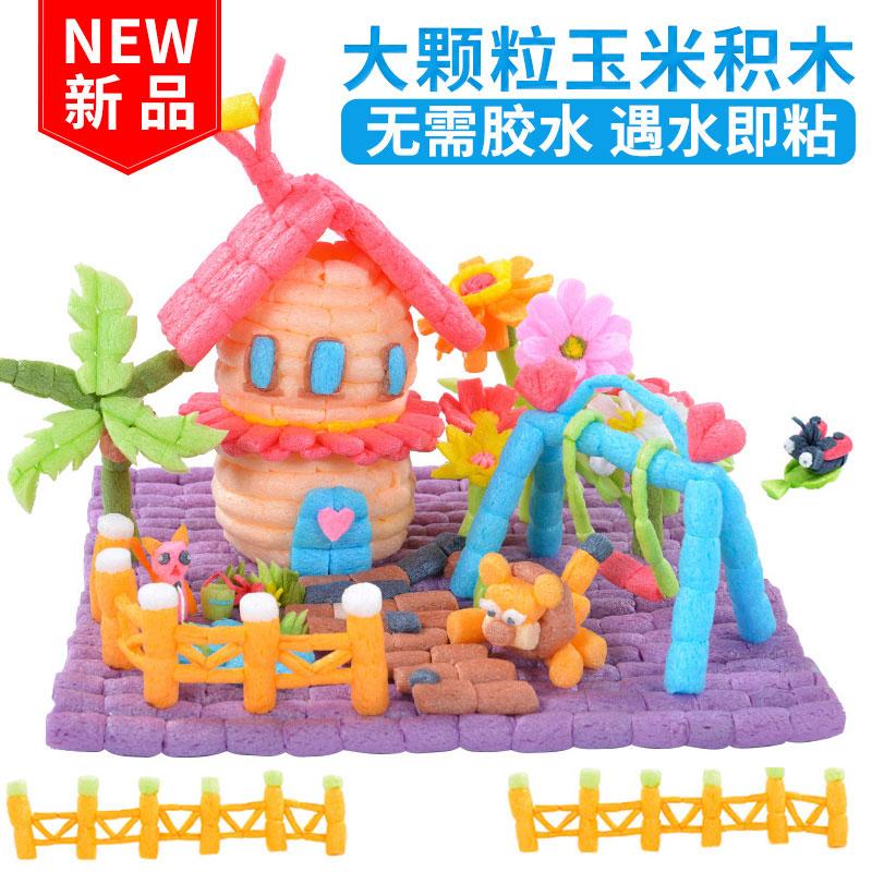 魔法diy玉米粒片儿童手工制作材料幼儿园益智粘粘乐彩色玩具3-6