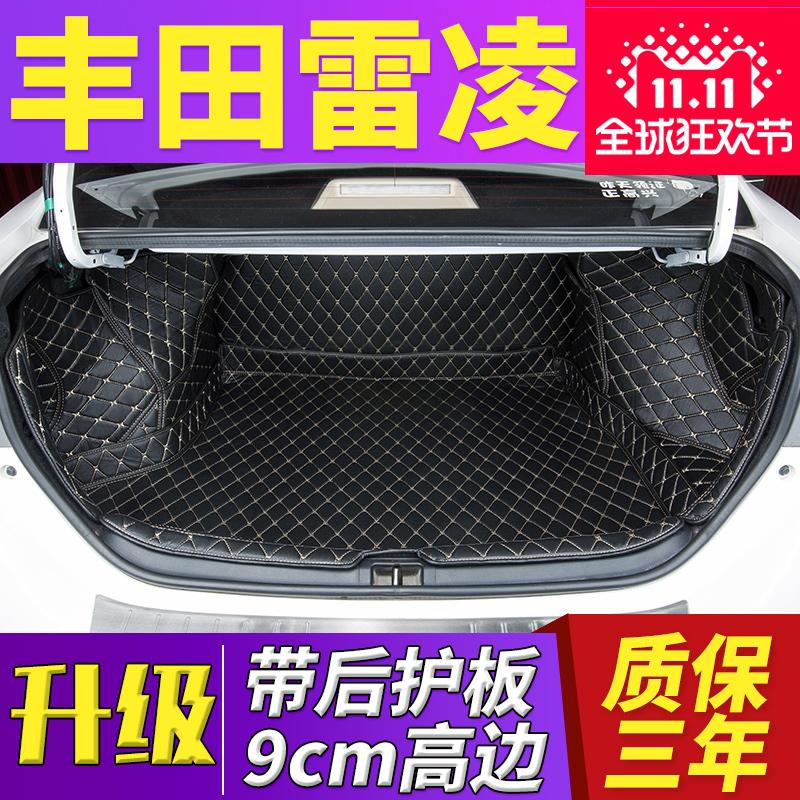 丰田2017款雷凌1.2t全包围后备箱垫185T专用2017款雷凌双擎尾箱垫