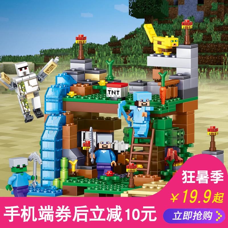 兼容legao我的世界积木拼装玩具男孩子儿童益智拼插组装6-7-8岁10