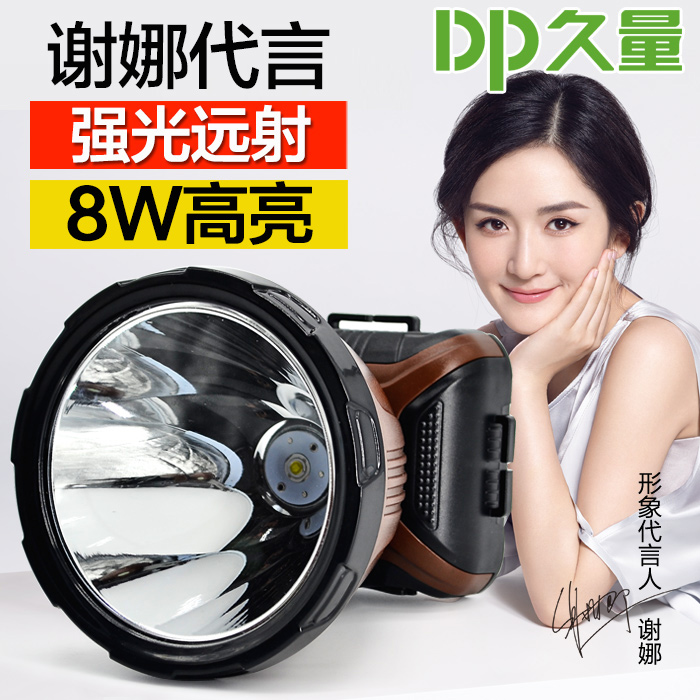 久量头戴式LED头灯锂电池充电式强光夜钓灯户外打猎防水矿灯电筒