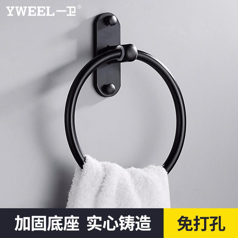 一卫太空铝毛巾环 免打孔黑色毛巾架毛巾圈 浴室卫生间浴巾挂件