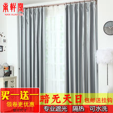 Sunscreen insulation blackout curtains thick shade fabric bedroom balcony living room floating curtains finished simple and modern