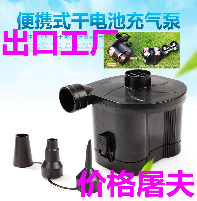 户外便携干电池式电动充气泵充气床游泳池游泳圈压缩袋抽放气两用