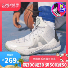 Li Ning Wade Road 7 high to help the Green Dragon Magic Night Club still 3.5 basketball shoes Sonic 6 graffiti student sports shoes male