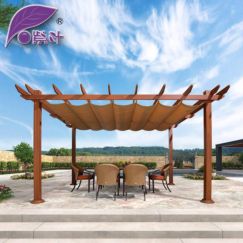 紫叶太阳能导光葡萄架户外遮阳棚铝合金帐篷庭院休闲凉亭花园别墅