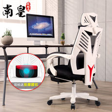 Nanhuang computer chair office chair home esports chair game chair lazy staff swivel chair reclining boss chair seat