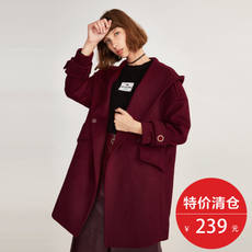 [Clearance]Peking Bird Women Winter New Fashion Simple Pure Loose Hooded Long-sleeved coat Female Long section