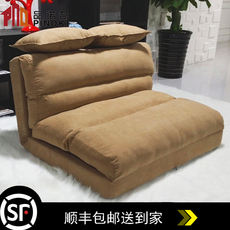 Pinocchio single double folding floor lazy couch Korean tatami no leg folding sofa bed removable and washable