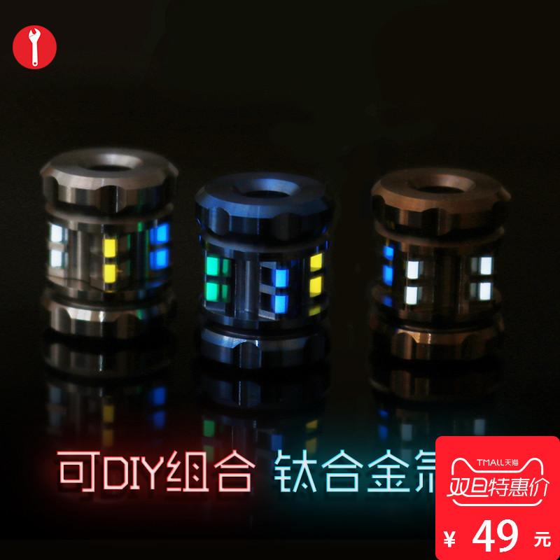 迪拓钛合金氚气管信号灯 自发光挂坠户外信号手链项链饰品吊坠子