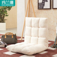Maranshan lazy couch chair bed seat backrest tatami sofa legless chair folding lazy chair