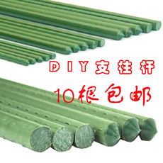Plant support gardening DIY plastic coated iron pipe frame fixed vine support pole Potted vine flower shelf support pole