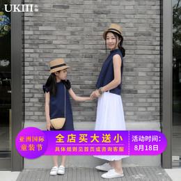 佑伽亲子装2018新款夏装母女装度假短袖T恤套装女童亲子连衣裙