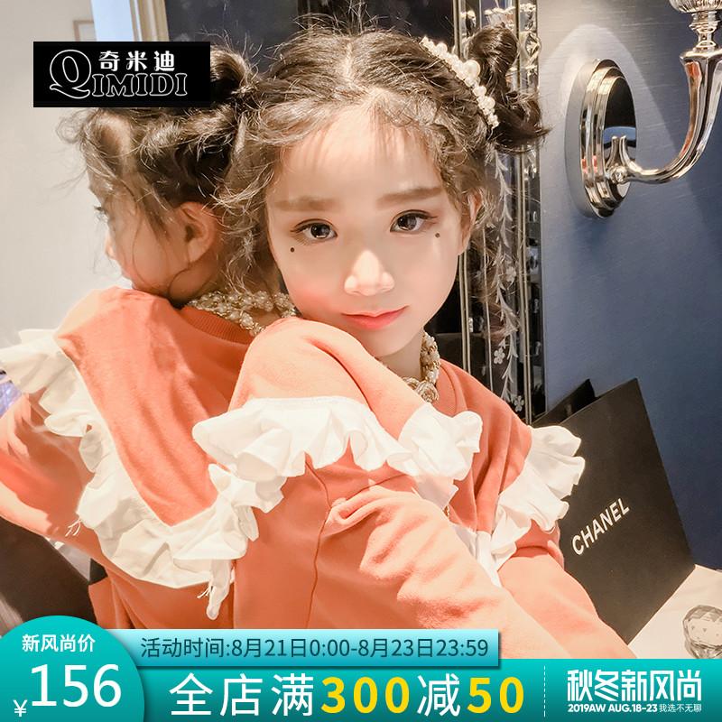 奇米迪 2019秋装新款女童卫衣海军风儿童休闲卫衣中大童洋气上衣
