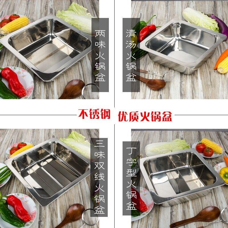 304不锈钢火锅盆商用方形鸳鸯火锅家用串串锅涮锅电磁炉专用火锅